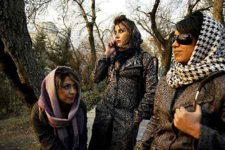 Questions about iranian culture dating