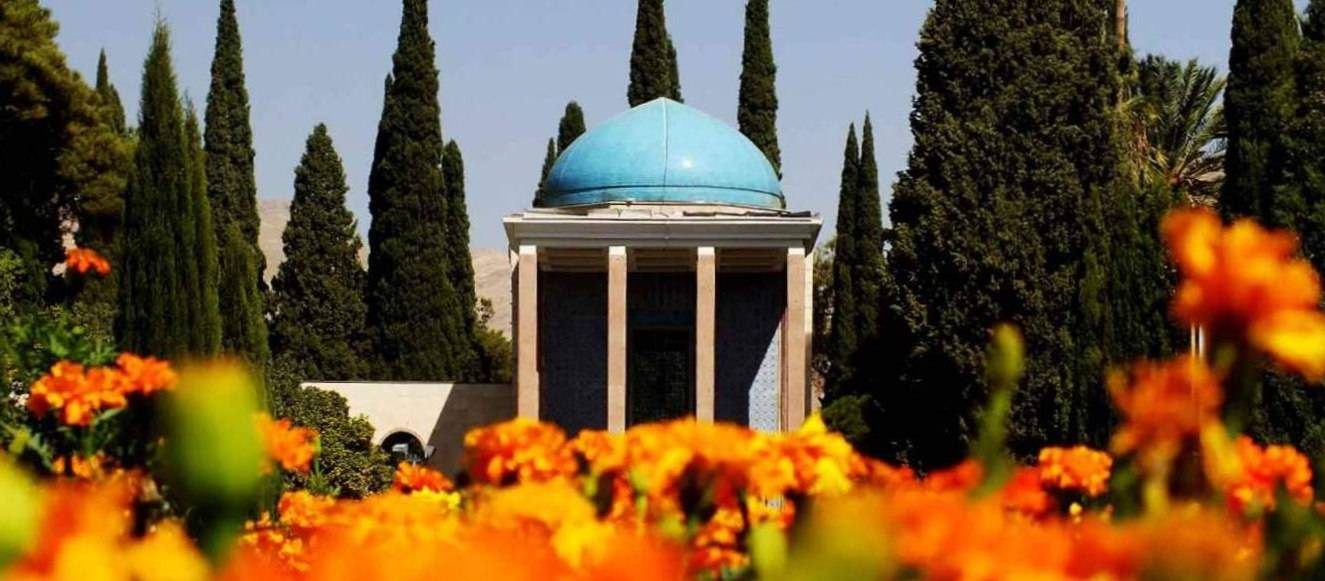 Shiraz Travel Guide | Shiraz Attractions | Things to Do and see in Shiraz | Iran Travel Guide | Let's Go Iran