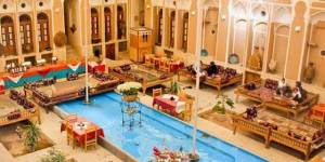Mehr Traditional Hotel Yazd
